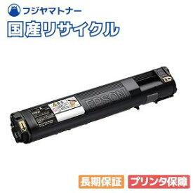 エプソン EPSON LPC3T21K ブラック 国産リサイクルトナー Offirio オフィリオ LP-S5300R LP-M5300FZ LP-M5300Z LP-M5300 LP-M5300AZ LP-S5300
