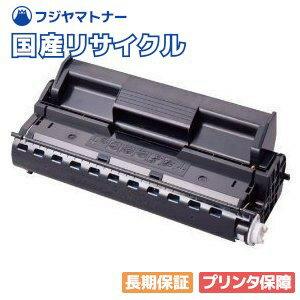 ゼロックス Xerox CT350244 国産リサイクルトナー DocuPrint 205 305 255