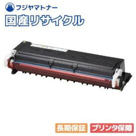 NEC PR-L2800-11 国産リサイクルトナー マルチライタ MultiWriter 2830N(PR-L2830N) MultiWriter 2850(PR-L2850) MultiWriter 2800(PR-L2800) MultiWriter 2860N(PR-L2860N) MultiWriter 2850N(PR-L2850N) MultiWriter 2800N(PR-L2800N)