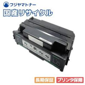 IBM 44T3723 国産リサイクルトナー InfoPrint1756J 5596-7M6 5596-7M4 5596-7P6 5596-7P4 InfoPrint1736J