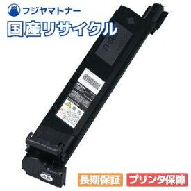 エプソン EPSON LPC3T14K ブラック 国産リサイクルトナー Offirio オフィリオ LP-M7500AS LP-M7500AP LP-M7500AH LP-S7500 LP-M7500FS LP-S7500PS LP-M7500PS LP-M7500FH LP-S7500R