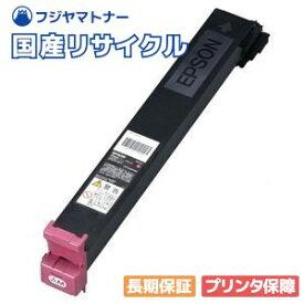 エプソン EPSON LPC3T14M マゼンタ 国産リサイクルトナー Offirio オフィリオ LP-M7500AS LP-M7500AP LP-M7500AH LP-S7500 LP-M7500FS LP-S7500PS LP-M7500PS LP-M7500FH LP-S7500R