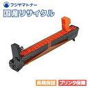 リコー Ricoh IPSiO SP ドラムユニット C710 ブラック リサイクルドラム / 1本