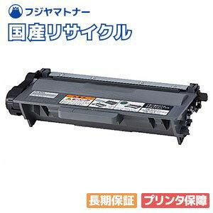 BR社対応 TN-56J ブラック リサイクルトナー / 1本