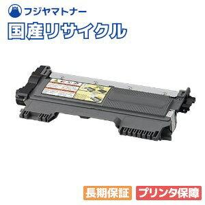 BR社対応 トナーカートリッジTN-11J ブラック リサイクルトナー / 1本