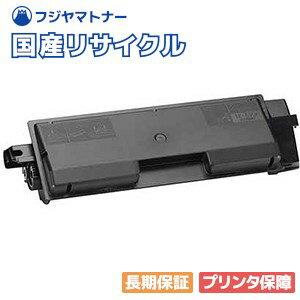 京セラミタ Kyocera TK-591K ブラック 国産リサイクルトナー ECOSYS エコシス P6026cdn M6526cdn M6526cidn FS-C2026MFP FS-C2626MFP FS-C2126MFP