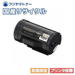 富士ゼロックス Xerox CT202074 ブラック 国産リサイクルトナー DocuPrint P350d