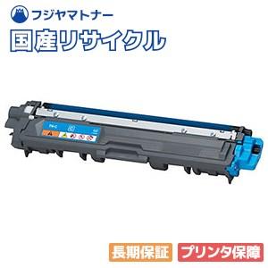 BR社対応 トナーカートリッジTN-296C シアン リサイクルトナー / 1本