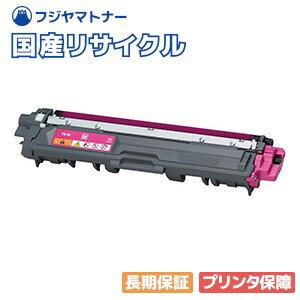 BR社対応 トナーカートリッジTN-296M マゼンタ リサイクルトナー / 1本