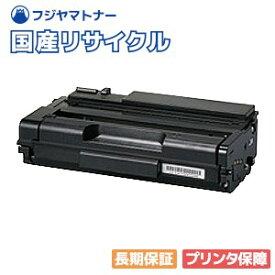 リコー RICOH SP トナーカートリッジ 2100H 512504 ブラック 国産リサイクルトナー 2200SFL 2200L 2100L