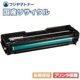 リコー RICOH SP トナーカートリッジ C200 600568 ブラック 国産リサイクルトナー C260L C260SFL C250SFL C250L