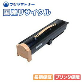 NTT ファクシミリ用EP2形「H7200」 ブラック 国産リサイクルトナー オフィスター OFISTAR H7300 H7200
