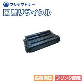 ヒューレット・パッカード HP Q7516A 国産リサイクルトナー LaserJet 5200 5200n 5200L