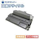 リコー Ricoh IPSiO SP トナーカートリッジ 4200H リサイクルトナー / 1本