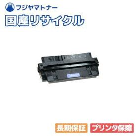 NTT ファクシミリ用EP「C」形「5」トナーカートリッジ 国産リサイクルトナー NTTFAX D-60
