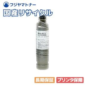富士通 Fujitsu VSP4730トナー ブラック 国産リサイクルトナー 0895110 System Printer VSP4730B