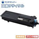 エプソン EPSON LPB3T28 国産リサイクルトナー ビジネスプリンター LP-S3250 LP-S3250Z LP-S3250PS