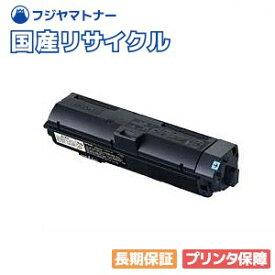 エプソン EPSON LPB4T24 国産リサイクルトナー ビジネスプリンター LP-S380DN LP-S280DN LP-S180DN LP-S180D