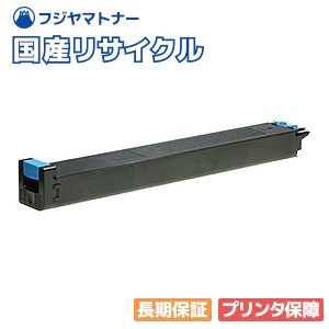 シャープ SHARP MX-27JT-CA シアン 国産リサイクルトナー MX-4501FN MX-3500N MX-4500N MX-4500FN MX-4501N MX-3501FN MX-3500FN MX-3501N MX-2700FG MX-2700G MX-2300FG MX-2300G