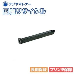 シャープ SHARP MX-31JT-BA ブラック 国産リサイクルトナー MX-2301FN MX-2600FN MX-3100FG MX-3100FN MX-2600FG
