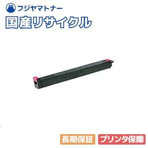 シャープ SHARP MX-31JT-MA マゼンタ 国産リサイクルトナー MX-2301FN MX-2600FN MX-3100FG MX-3100FN MX-3600FN MX-4100FN MX-4101FN MX-5000FN MX-5001FN MX-2600FG