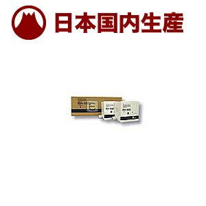 コニカミノルタ CDI-105N 対応汎用インク RH-1000D 黒 / 1000ml×5本