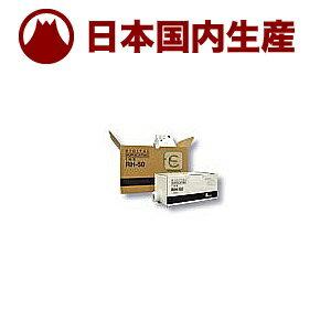 コニカミノルタ CDI-100/101/102 対応汎用インク RH-50 黒 / 1000ml×6本