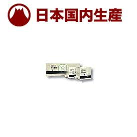 【サンプル】東芝テック TOSHIBA インキ TD580/560 600ml 対応汎用インク 茶 / お試しサンプル1本
