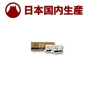 【サンプル】コニカミノルタ CDI-60 対応汎用インク RH-JP6 黒 / お試しサンプル1本
