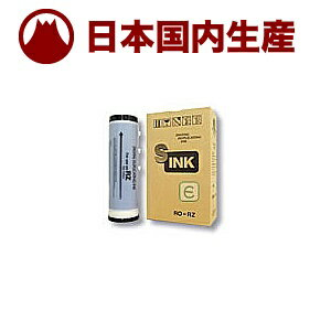 デュプロ Duplo EC92L 対応汎用インク RO-RZ 青 / 1000ml×6本