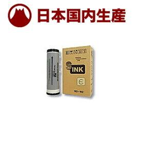 リソー RISO 理想科学工業 Dタイプ S-6542/S-6568 対応汎用インク RO-RZ 黒 / 1000ml×6本