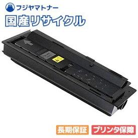 京セラミタ Kyocera TK-476 国産リサイクルトナー タスクアルファ TASKalfa 305 306i 255 256i