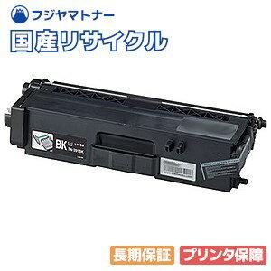 BR社対応 トナーカートリッジTN-396BK ブラック リサイクルトナー / 1本