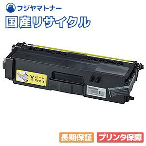 BR社用 トナーカートリッジTN-396Y イエロー リサイクルトナー