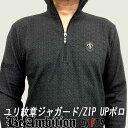Be Ambition ジップアップ長袖Tシャツ 紋章スタッズ ロゴ刺繍 ジャガード柄 ポロシャツ ブラック黒 大人カジュアル 20…