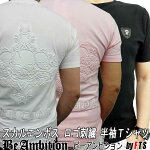 BeAmbition・ビーアンビション・Tシャツ