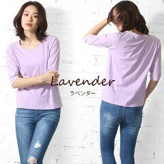 全5色5分袖TシャツMサイズ紫外線対策日焼け対策レディースミリアンデニ