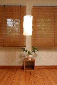 燻製竹ロールアップスクリーン 88×180cm繊細で涼しげな和のテイスト、防虫・防カビ効果もあります【半間用】【すだれ】【簾】