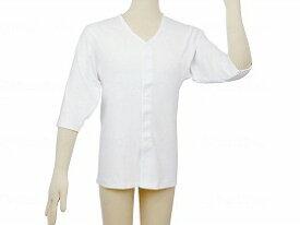テイコブ ワンタッチ肌着 七分袖 紳士用/幸和製作所【RCP】 衣類 肌着・シャツ 肌着 介護用品.