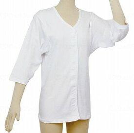テイコブ ワンタッチ肌着 七分袖 婦人用/幸和製作所【RCP】 衣類 肌着・シャツ 肌着 介護用品.