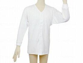 テイコブ ワンタッチ肌着 長袖 紳士用/幸和製作所【RCP】 衣類 肌着・シャツ 肌着 介護用品.