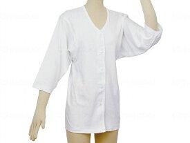 テイコブ らくホック肌着 七分袖 婦人用/幸和製作所【RCP】 衣類 肌着・シャツ 肌着 介護用品.