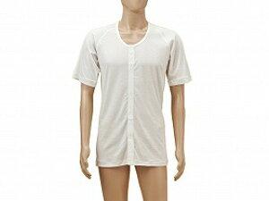 ひば前開き5分袖(ラグラン袖)紳士用/神戸生絲【RCP】衣類 肌着・シャツ 前開きシャツその他