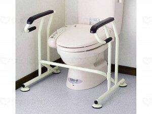 ★トイレサポート/キヨタ【RCP】トイレ及び排泄関連 トイレ用手すり 跳ね上げなし