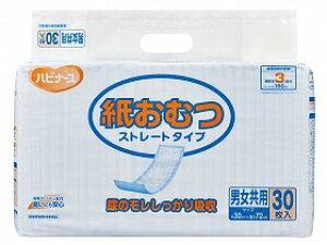 紙おむつストレートタイプ 30枚入/ピジョンタヒラ【RCP】トイレ及び排泄関連 紙おむつ 尿とりパッド