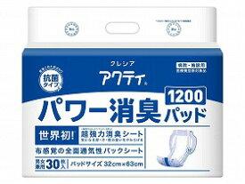 Gパワー消臭パッド1200 ケース/日本製紙クレシア【RCP】トイレ及び排泄関連 紙おむつ 尿とりパッド