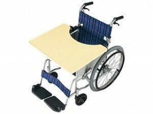 車いすテーブル 車いす用すテーブル 車椅子テーブル 送料無料 車椅子用テーブル「これべんり」 軽量タイプ/日進医療器 福祉介護用品 介護用品 車いす 車イス 高齢者 介護 在宅介護 自宅介