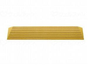 送料無料 段差解消スロープ「タッチスロープ」100-60/シンエイテクノ【RCP】歩行関連商品 スロープ スロープ