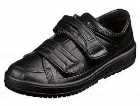 Vステップ04 片足販売/ムーンスター【RCP】 歩行関連商品 靴 装具対応 介護用品