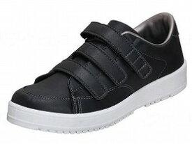 Vステップ07 片足販売/ムーンスター【RCP】 歩行関連商品 靴 装具対応 介護用品